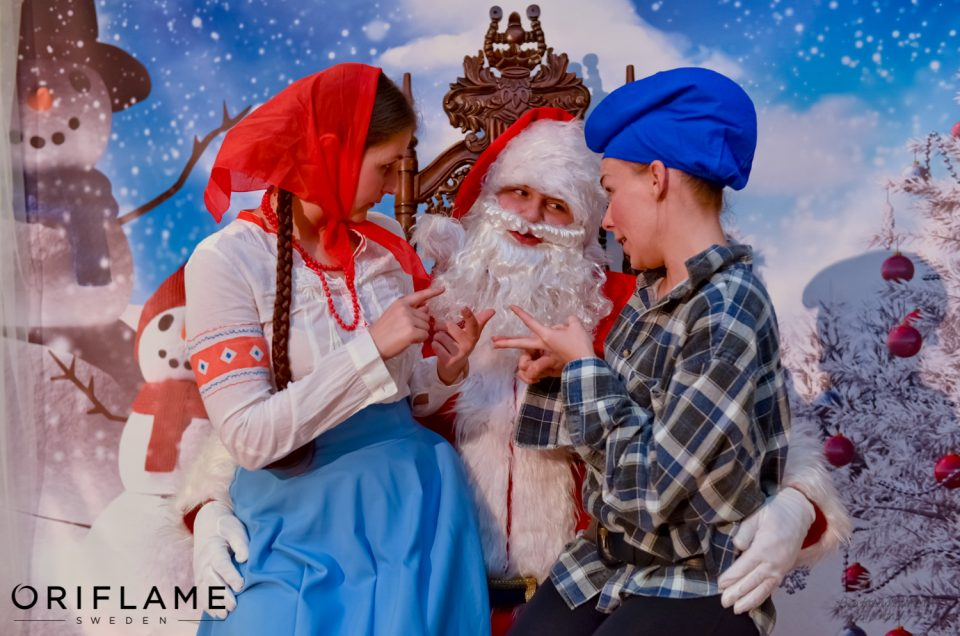 Oriflame – X-mass Party